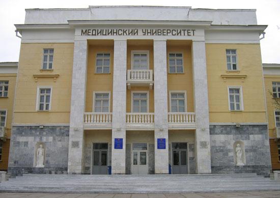 Областная больница на луначарского онкологическое отделение
